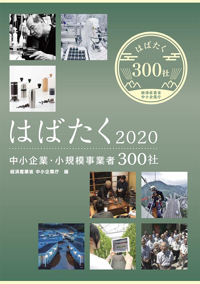 2020_hyousi